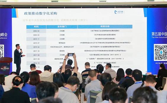 RPA赋能新时代 | 云扩科技亮相2020中国人工智能领袖峰会