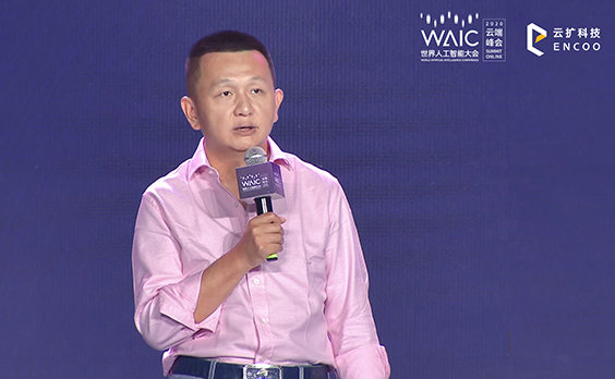 金沙江创投主管合伙人朱啸虎:RPA+AI构建企业智能生产力,驱动商业智能变革