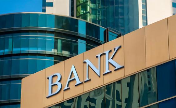 行业洞察 | 浅谈RPA在银行业的应用