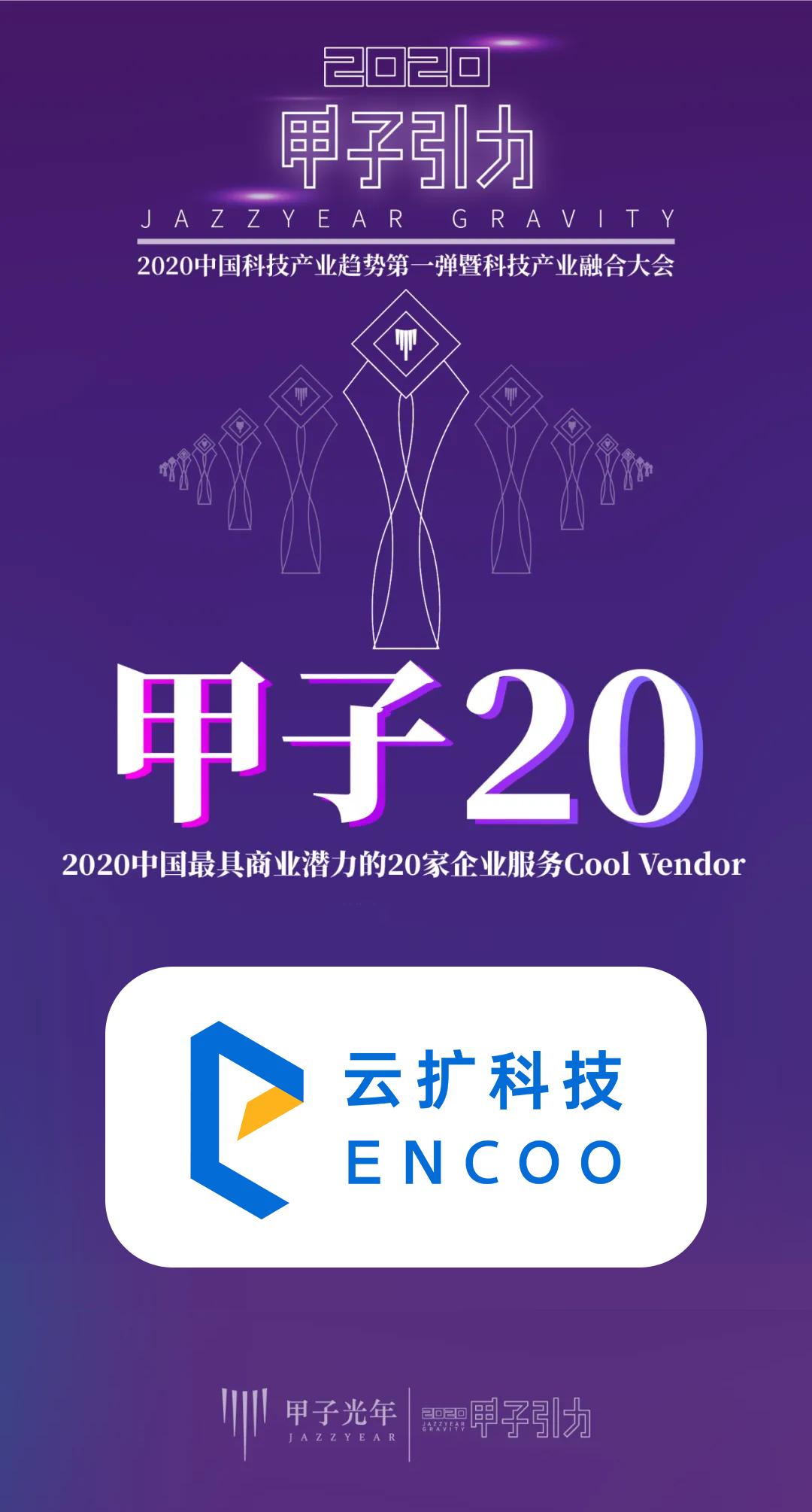 微信图片_20201117111201.png